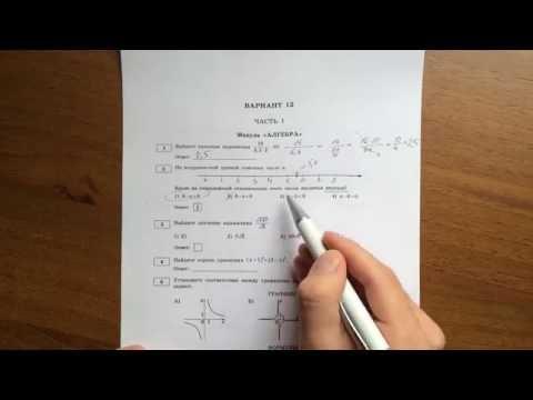 Огэ по математике 2016 ященко 8 вариант решение
