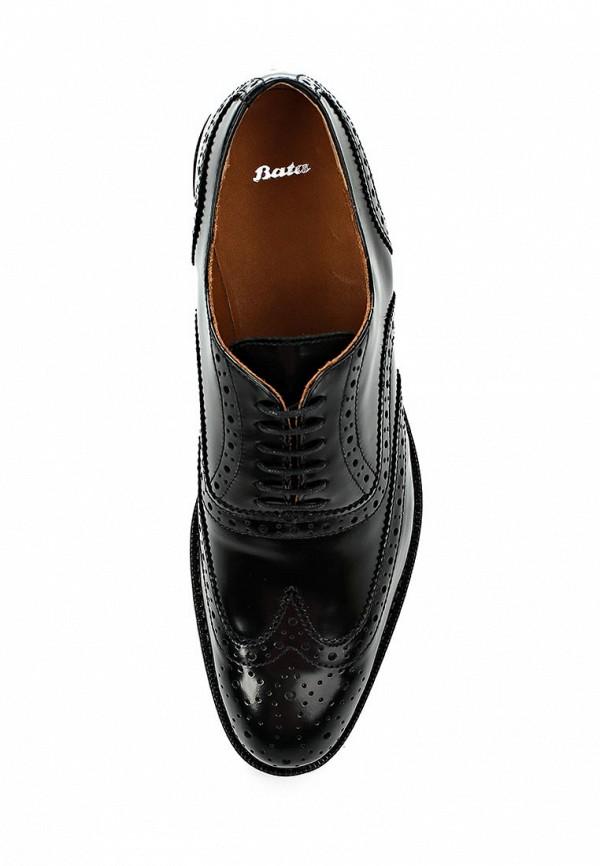 Ламода мужская обувь скидки