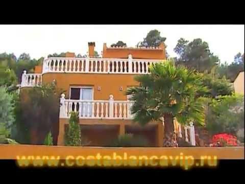 Недвижимость в Корони на побережье