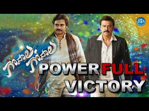 Telugu Movie Online Free - Movierulznu - Page 3