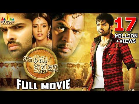 Telugu Movies HD - YouTube