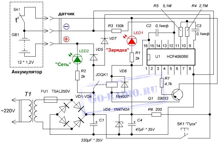 зарядное устройство такт-103схема