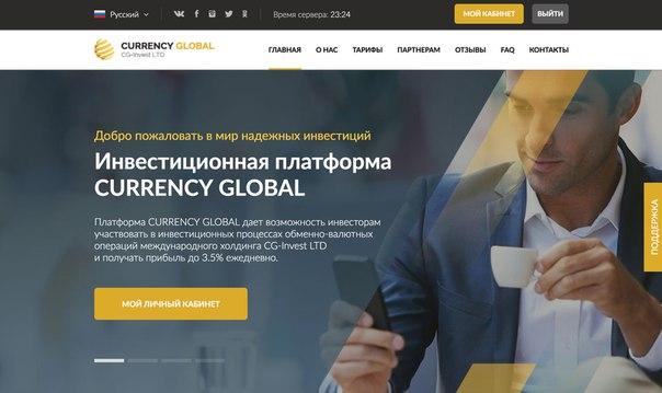 Мониторинг хайп сайтов на русском