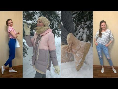 Одежда купила на алиэкспресс видео