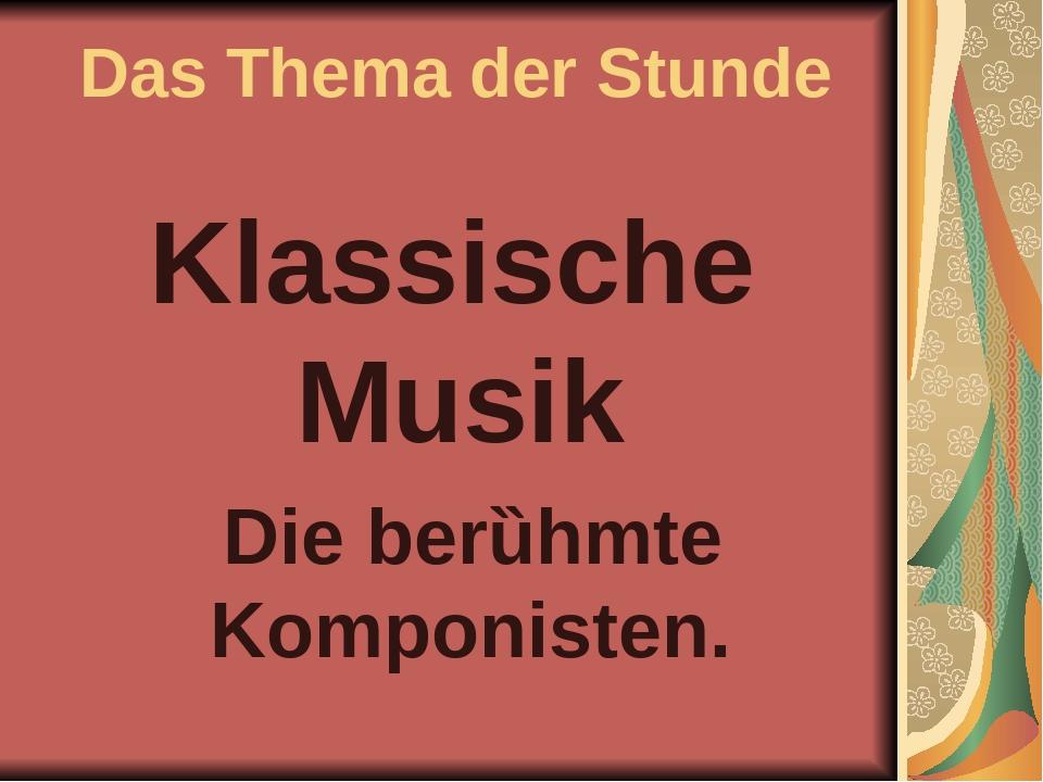 Klassische musik kennenlernen