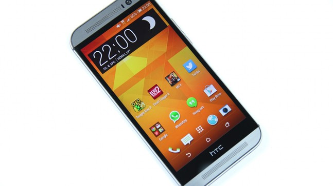 Anleitung htc one m8s