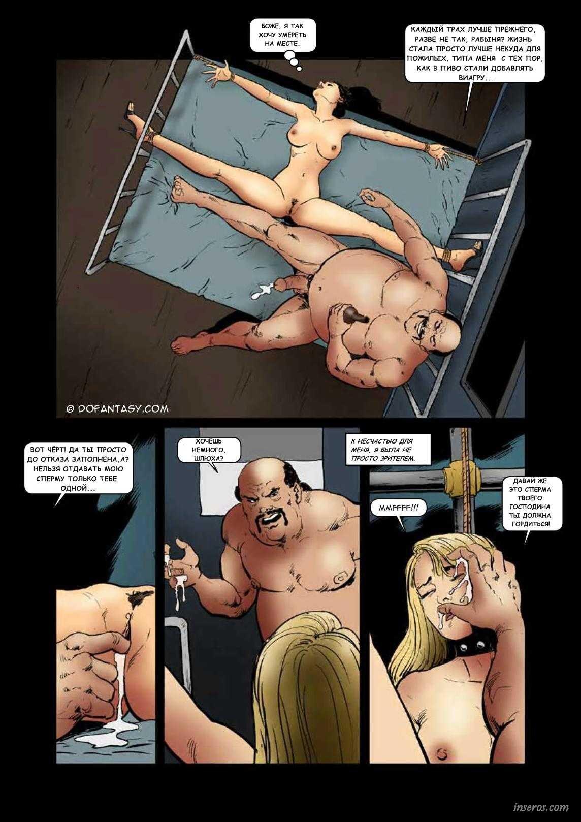 Влюбились порно истории жесть ее, негодующие