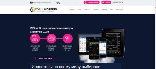 Hyip monitoring sites design