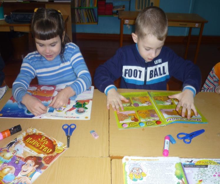 занятия для детей на сплочение