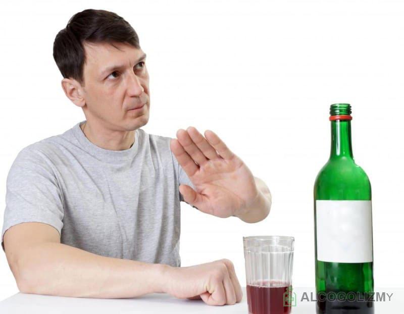 Как излечить алкоголизм народным