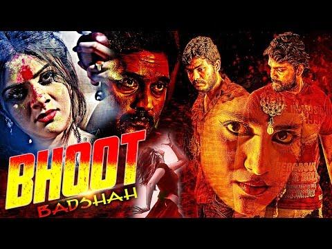 Bhojpuri Movie New 2016 Full Movie Download In HD