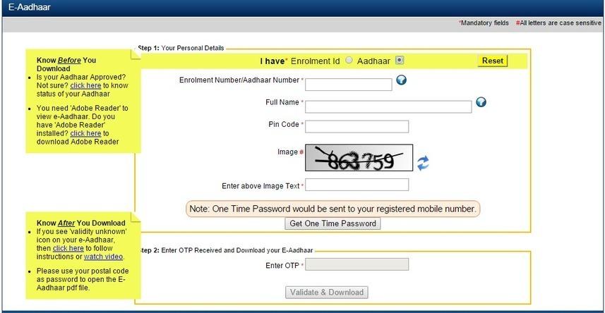 Aadhar Card Download With Aadhaar Number - Download E