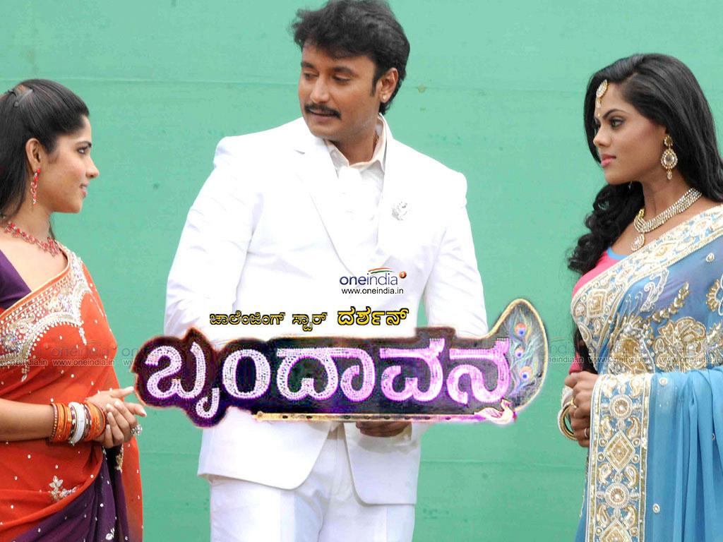 Kannada Film Brindavana Hd Video Songs Mp3 Download
