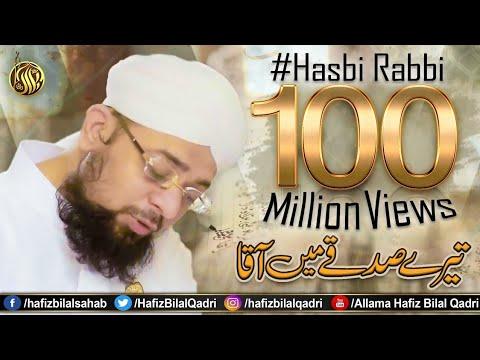 Sami yusuf hasbi rabbi mp3 Mp3 Songs Download