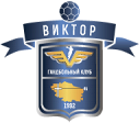 ГК Динамо-Виктор — ГК Динамо (Астрахань)