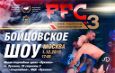 FMR Fighting Championship