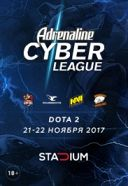 Adrenaline Cyber League по Dota 2