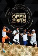"""Международный теннисный турнир """"St.Petersburg Open 2018"""""""