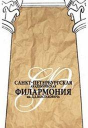 Эллингтон, Питерсон, Эйнауди