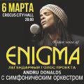 «Golden Voice of Enigma»: Эндрю Дональдс