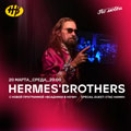 Hermes Brothers