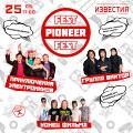 «Pionerfest»: «Приключения электроников», «Виктор», «Конец фильма»
