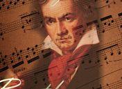[концерт отменен] «Великие композиторы XIX века. Густав Малер»