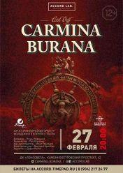 «Carmina Burana»