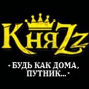 «Княzz»