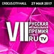«Премия RU.TV»