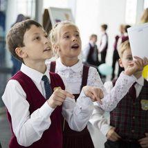 Музейная игра «Флагман: кругосветное путешествие»