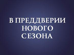 Камерный оркестр Центра Павла Слободкина