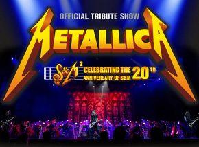 «Metallica Show S&M Tribute»: Garage Dayz, «Русская филармония»