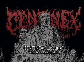 [концерт отменен] Centinex