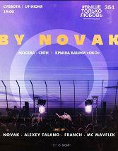 "SUNSET-ВЕЧЕРИНКА ""BY NOVAK"" НА КРЫШЕ НЕБОСКРЕБА В МОСКВА-СИТИ"