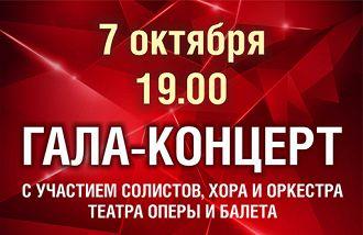 «Театру 65 лет!»