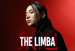 The Limba