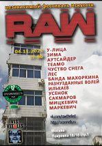 «RAW Fest»