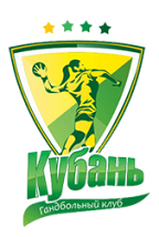 ГК Кубань — ГК Университет