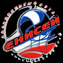 ВК Енисей — ВК Динамо-Метар