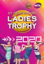 Международный женский теннисный турнир St.Petersburg «LADIES TROPHY 2020»