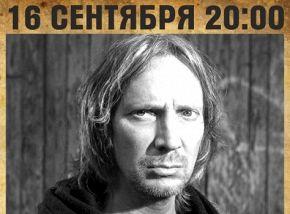 Вадим Курылев
