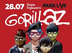 Gorillaz, Tove Lo, Little Dragon