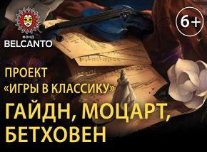 Камерный оркестр «Венеция». Дирижер Антон Булкин