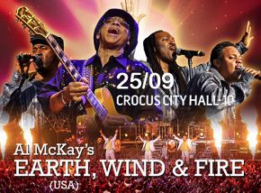 Earth, Wind & Fire Experience