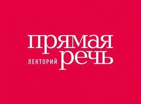 Андрей Зубов. Экзистенциализм: Мартин Хайдеггер и Карл Ясперс