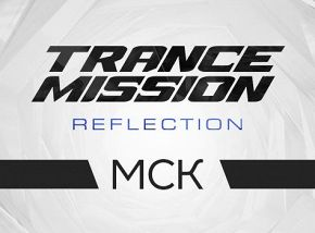 «Trancemission. Reflection»: Пол Окенфолд