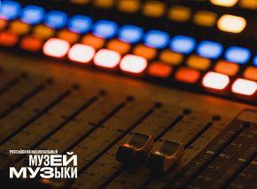 Лаборатория звука «Sound Day». Инструменты из необычных материалов