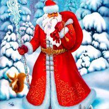 """Интерактивно-экскурсионная программа """"В поисках Деда Мороза"""" (Январь)"""