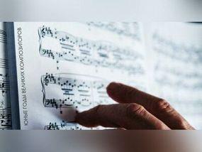 «Юные годы великих композиторов. Чайковский»